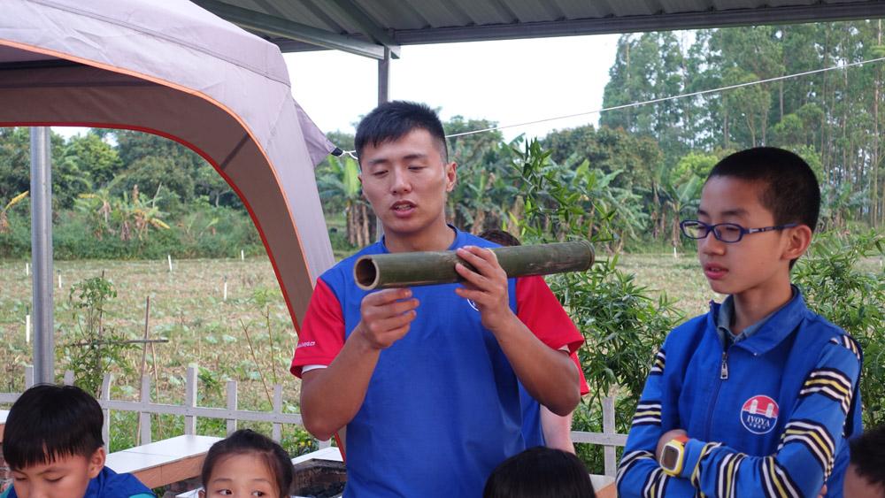 竹筒饭制作教学