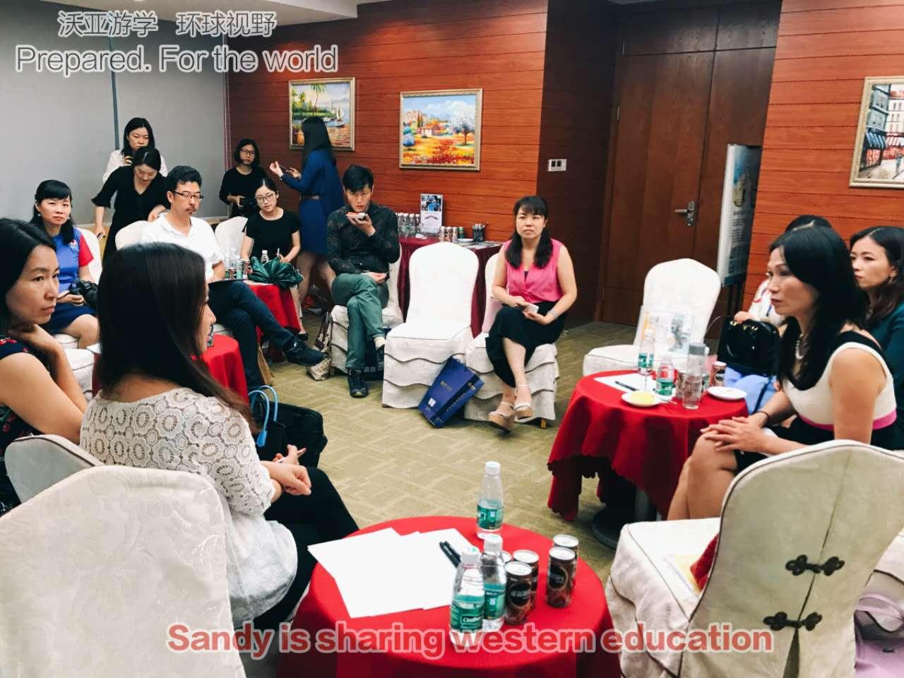 沃亚游学中西方教育分享会