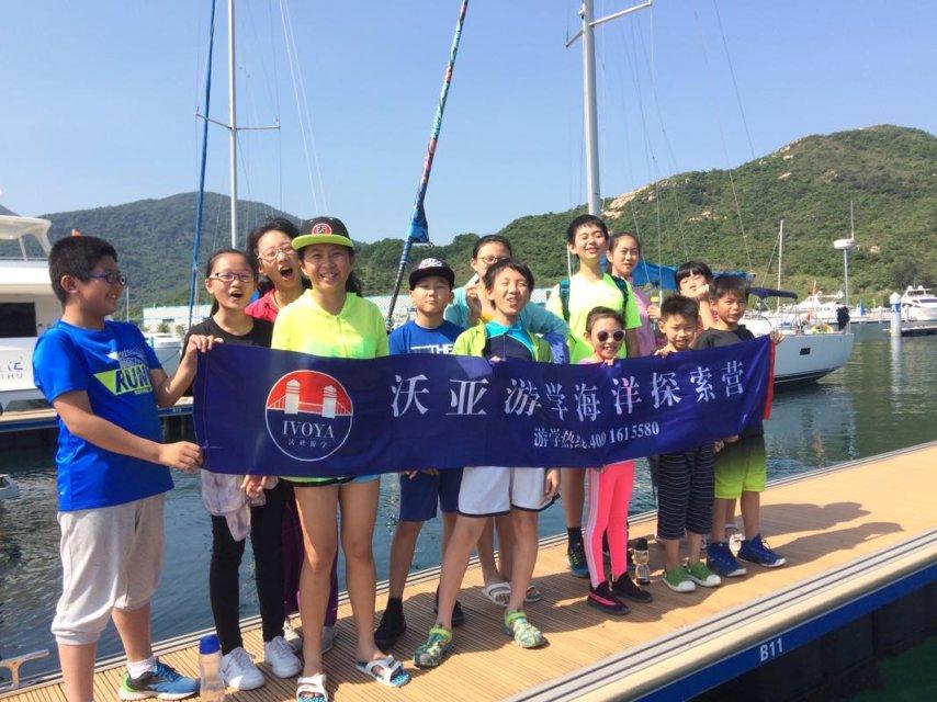 沃亚海洋营青少年帆船营